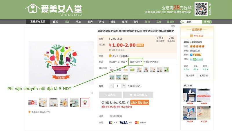 Cách xem nhanh phí vận chuyển nội địa trên Taobao